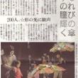 朝日新聞(2007.2.21 掲載)